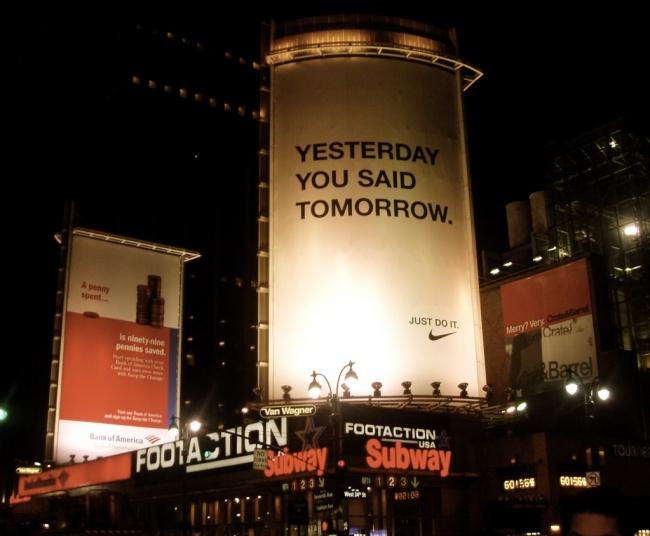 Тексты для наружной рекламы