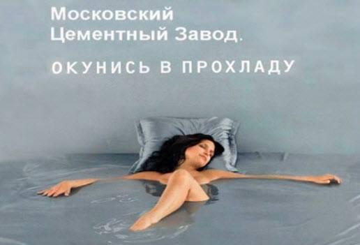 Смешная реклама на бигбордах