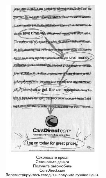 Как написать коммерческое предложение для юридических услуг